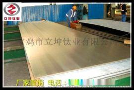 钛钢复合板钛管板钛花板钛不锈钢板钛板金属复合板厂家