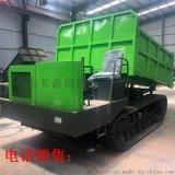 8吨后桥履带运输车 农用四驱自卸爬山虎运输车
