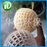 环保填料 悬浮球挂膜滇料 80 100 150