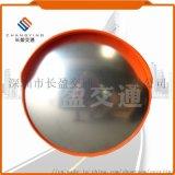 室外PC广角镜_凸面镜_PC反光镜