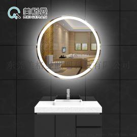 浴室鏡子,智慧鏡,圓形鏡子,化妝鏡