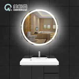 浴室镜子,智能镜,圆形镜子,化妆镜