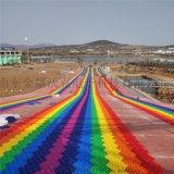 遊樂項目升級 旱雪轉彎滑道 彩虹拐彎滑梯 玩法多樣