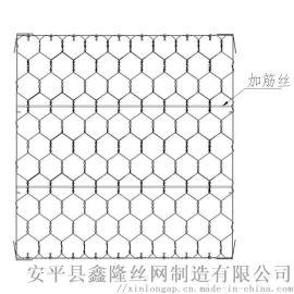 沥青路面路基加筋石笼网|镀锌加筋六角网厂家