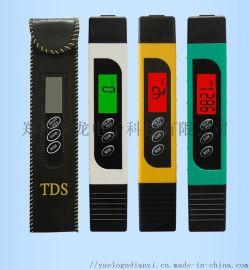 郑州跃龙水质检测笔YL-TDS-2**检测