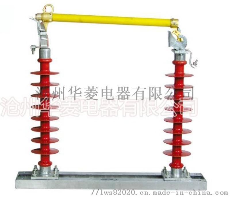 35KV户外高压熔断器复合硅胶外套交流跌落式熔断器