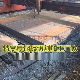 南京45#圆钢切割厂家