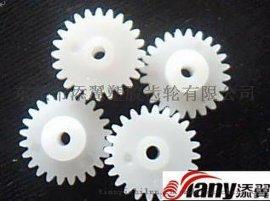 塑胶齿轮Tianyi plastic gear