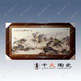 办公装饰陶瓷山水壁画