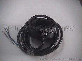 供应:`松下NAIS`小型继电器 JS1-24V