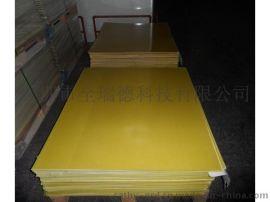 供應絕緣材料及加工/環氧樹脂板 黃板環氧板 玻纖板加工成型絲印廠家