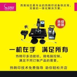 丽江多功能烫画机 杯子上刻字机 衣服印照片机器