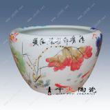陶瓷花盆,花缸定做,元旦陶瓷盆景缸生產廠家