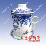 陶瓷保温杯 陶瓷茶杯 陶瓷保温杯