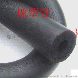 岳塘区船舶用橡塑海棉制品批发价格