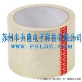 透明易撕胶带 透明养生胶带