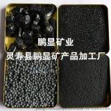 厂家生产电气石 负离子家纺填充料 高纯度电气石粉