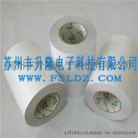 胶带厂家供应|透明导电胶带|无基材导电胶带