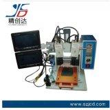精创达JCD-100B斑马纸热压机