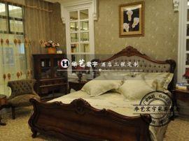 连锁酒店家具、酒店套房家具设计、华艺宏宇家具