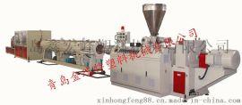 **pvc排水管设备 pvc排水管挤出生产线