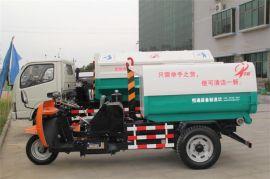 河南三超环保工厂直批 小型柴油机 三轮勾臂式垃圾收集**