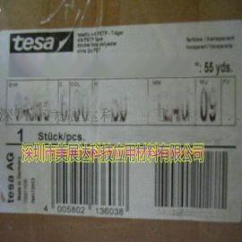 **TESA4965德莎4965德莎红膜tesa双面胶LED灯粘接胶