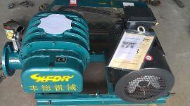 章丘巽丰德XFDR-150型高压低噪音污水处理石油化工水泥行业  罗茨风机