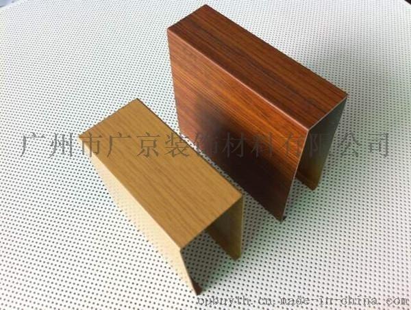 广东专业生产铝方通厂家