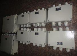 BJX 固定式防爆接线箱