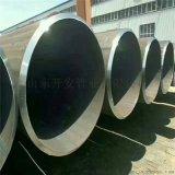 雙面埋弧直縫焊管,q345b直縫鋼管
