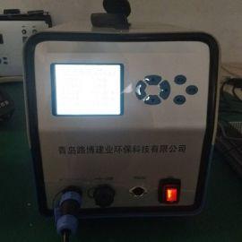 颗粒物中流量采样器LB-120F(GK)