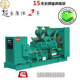 200KW柴油发电机三相四线 无刷纯铜