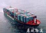 海运集装箱运输查询18922321768