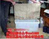 防洪防臺新設備--防汛吸水膨脹袋##吸水膨脹袋3分鍾吸水