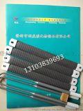 大電阻碳化矽碳棒生產廠家