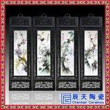 景德鎮陶瓷瓷板畫山水四幅掛屏 書房茶室有框裝飾掛畫