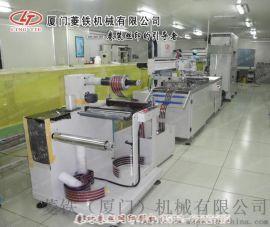 全自动麻将桌面板丝印机,全自动丝网印刷机
