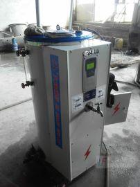 蒸菜食品脱水蒸汽锅炉烘干设备