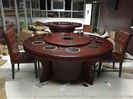 XY500电动转盘火锅大圆桌配实木橡木转盘-可定制