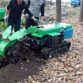大棚柴油旋耕机 履带自走式旋地机