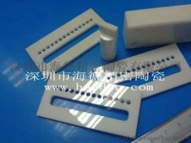 工业陶瓷 氧化锆结构件