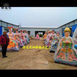 十二老母神像高清细节图片泰山奶奶 送子娘娘佛像
