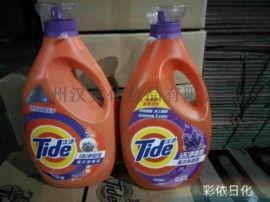 常州汰漬洗衣液貨源 供應各大實體店 網店