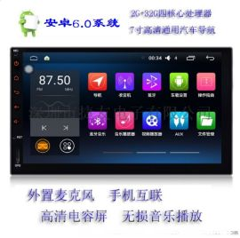 车载dvd汽车导航安全用品安卓6.0系统