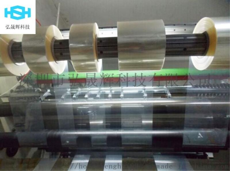 pet離型膜透明pet離型膜 綠膠貼合氟塑膜