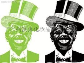 朔州網上供應優質黑人牙膏 淘寶電商貨源