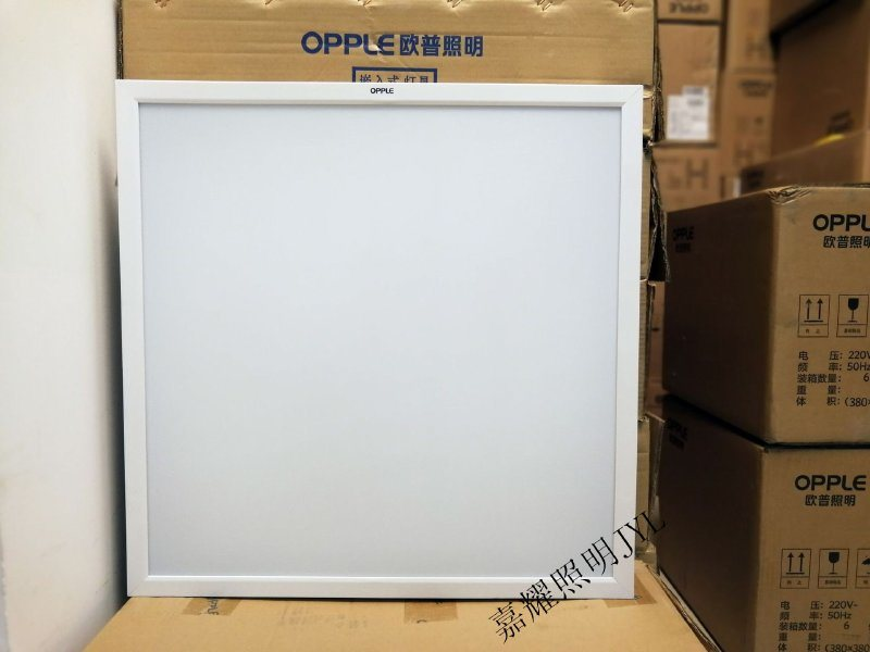 歐普朗逸直下式600x600嵌入式LED面板燈