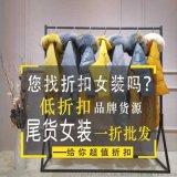 三淼女裝廣州女裝品牌  繡花圍巾雪紡衫女裝尾貨貨源女裝廠家批發衣服