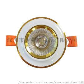 深圳LED智能筒灯远程APP天猫精灵定时控制5W